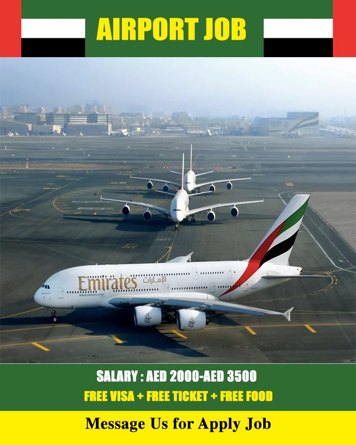 dubai airport job