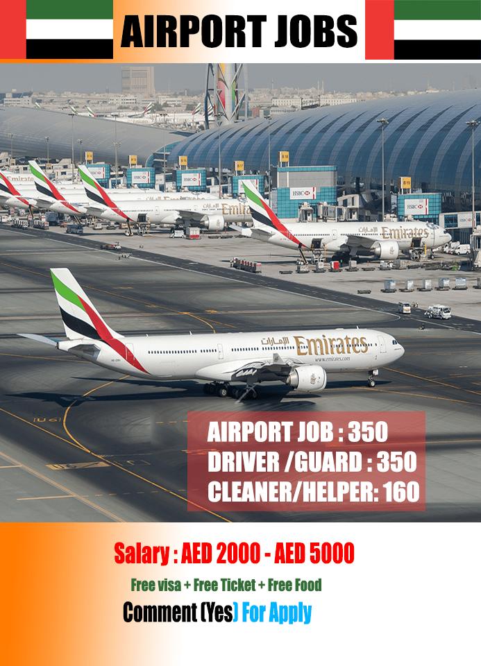 Dubai airport jobs