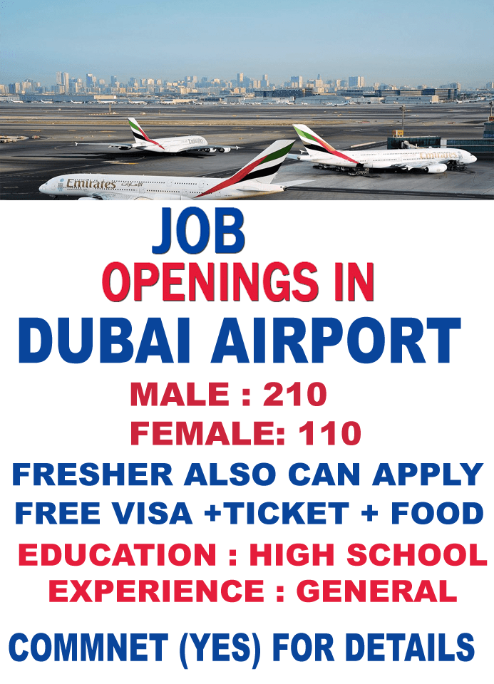 Dubai Airport Jobs 2020 online apply
