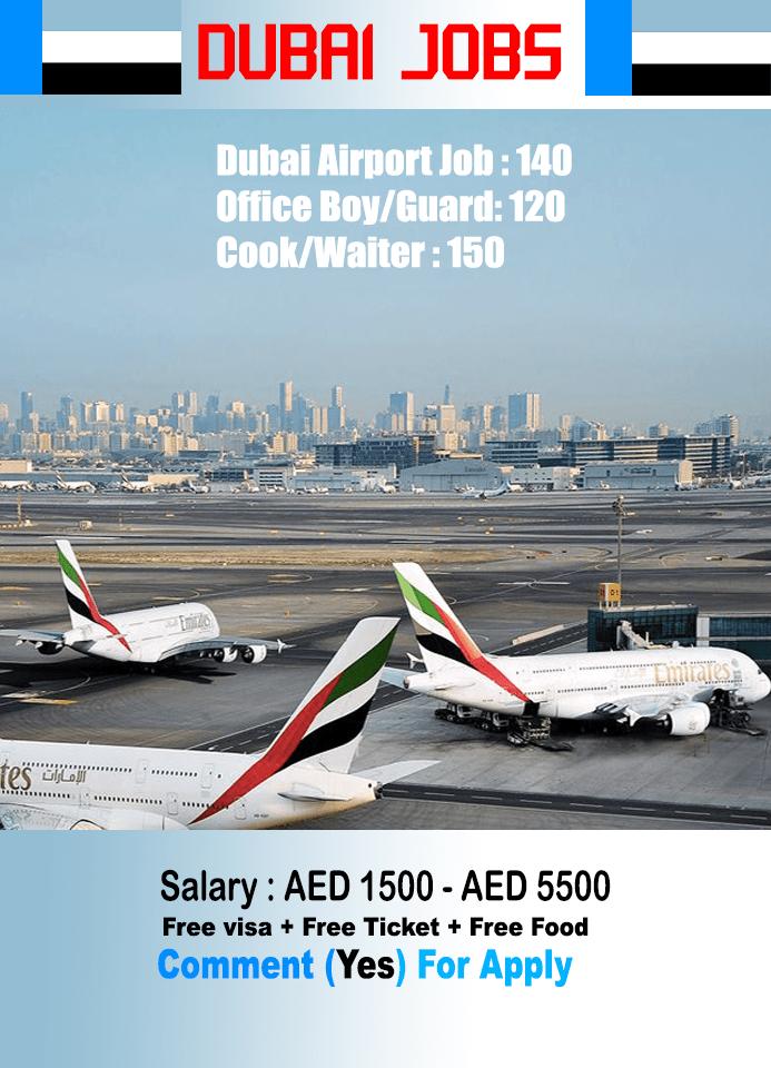 Job in Dubai airport