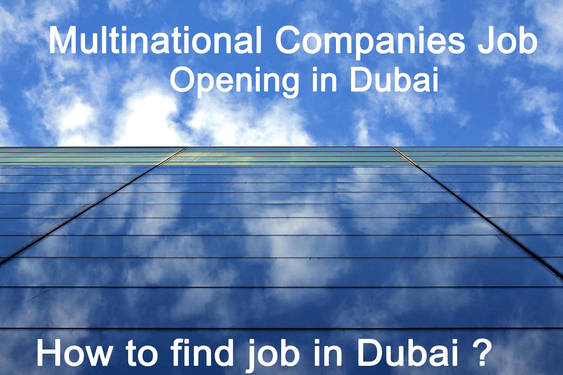 Dubai Multinational Companies Jobs