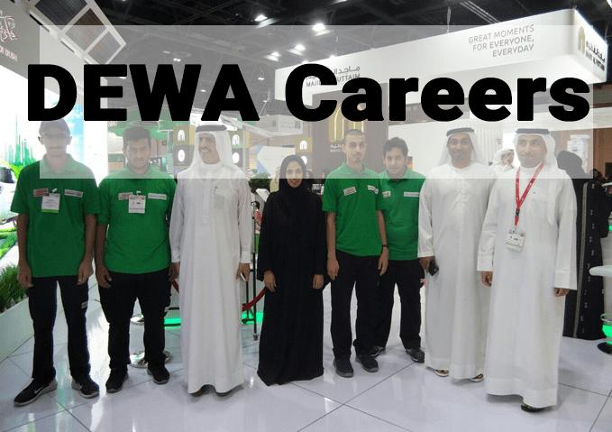 DEWA Careers and Jobs 2021
