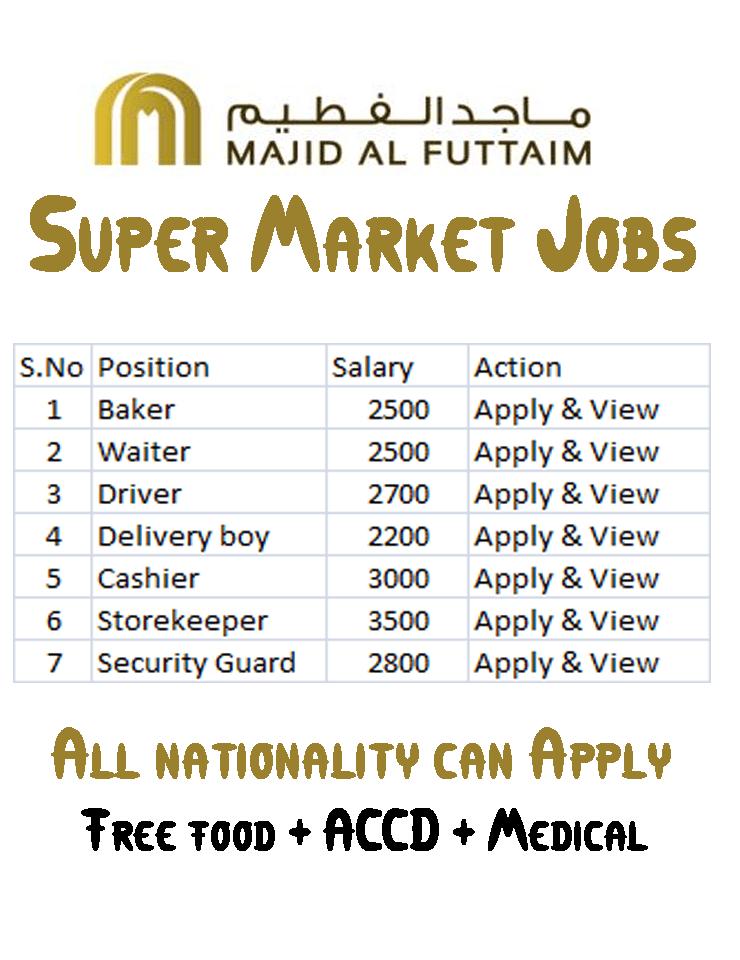 majid al futtaim hypermarkets jobs